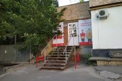 Новая почта №53 (до 30кг, Ромена Роллана)