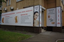Центр аппаратной косметологии «Slim»