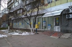 Укрпочта на Ромена Роллана (03170)