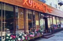Грузинское кафе «Хурма»