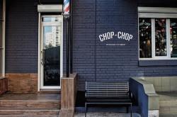 Барбершоп Chop Chop (Осокорки)