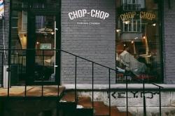 Барбершоп «Chop-Chop» на Рейтарской
