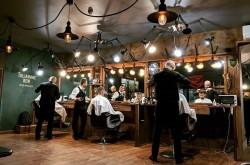 Frisor Barbershop на Льва Толстого