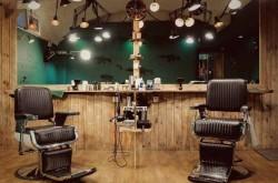 Frisor Barbershop на Пушкинской