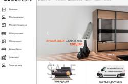 Интернет-магазин «MamaMebel.com.ua»