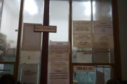 Центр спортивной медицины МОЗ Украины