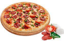 Где в Киеве попробовать настоящую вкусную пиццу и заказать ее доставку