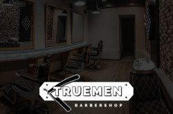Truemen Barbershop в центре Киева