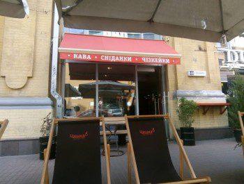 Кофейня «Чашка Espresso Bar» на Бессрабской