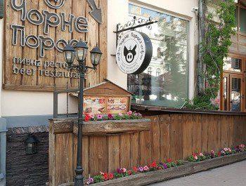 Ресторан «Чорный поросёнок»
