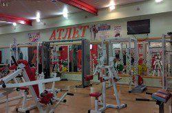 Фитнес-клуб «Атлет»