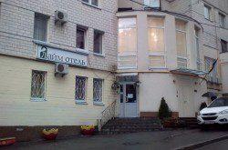 Лайм Отель
