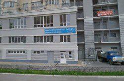 Стоматология «Ласка» на Отрадном