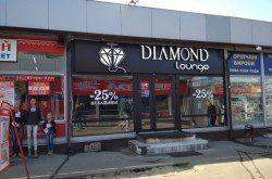 Кальян-бар «Diamond Lounge»