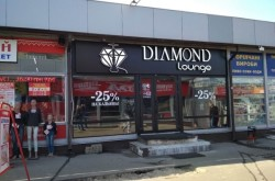 Круглосуточный кальян-бар «Diamond Lounge» на Шулявке
