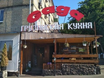 Ресторан «Gaga» на Васильковской