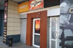 Кальян-бар «На Связи» на Шулявке