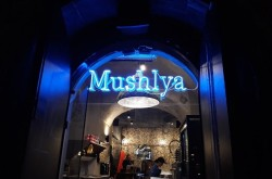 Mushlya Bar (Мушля Бар)