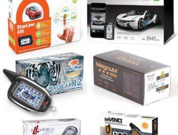 Автосигнализация: пустая трата денег или необходимость