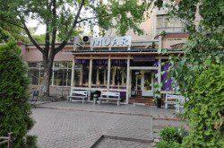 Караоке-бар «Muar»