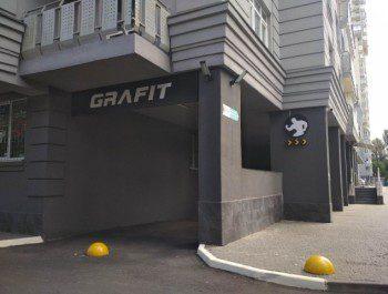 Фитнес-клуб «GRAFIT» (Борщаговка)