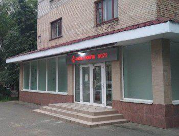 Новая почта №173 (до 30 кг, Борщаговская)