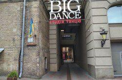 Студия танцев «BIG DANCE» на Почтовой