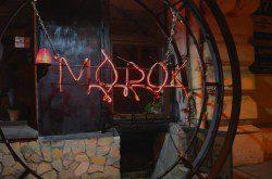 Morok Bar в Киеве
