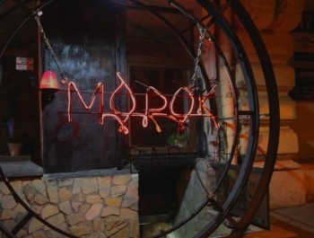 Morok Bar