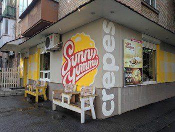 Блинная «Sunny-Yummy»