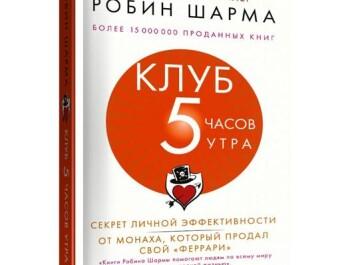 В чем польза книг о духовном развитии и самопознании