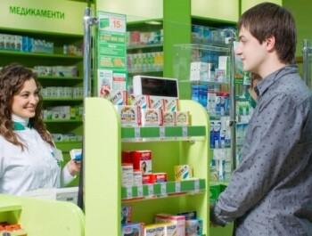 Как и где можно заказать лекарства онлайн?
