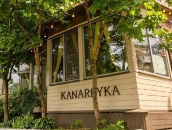Ресторан «Kanareyka»